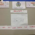 Renata 0621